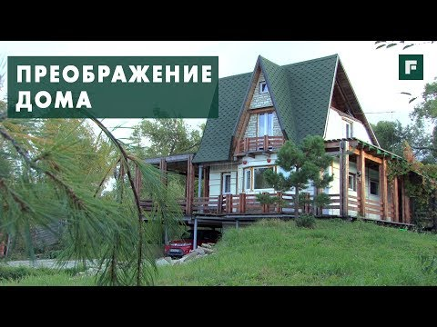 Дом с цоколем и вторым светом: утепление и облицовка // FORUMHOUSE