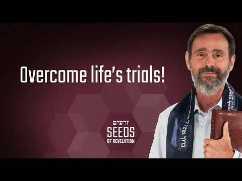 Overcome Life's Trials!