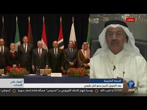 الأزمة الخليجية بعد التدويل , الجبير يدعو لحل خليجي