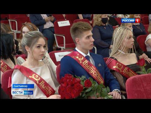 В школах Сыктывкара прозвенели последние звонки