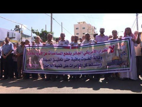 """الاقتصاد في غزة في حالة """"انهيار شديد"""" (البنك الدولي)"""