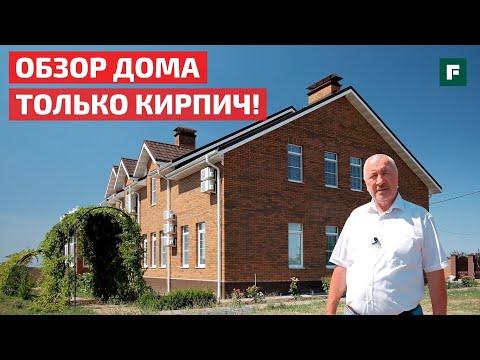 Дом на века: история большого проекта из керамических блоков под Белгородом // FORUMHOUSE