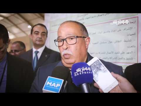 """مراكش وملتقى الاستثمار   Mohamed Dekkak introducing the annual investment meeting """" Chapitre d'Afr"""