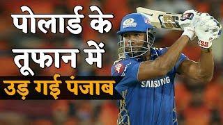 31 गेंदों पर 83 रनों की तूफानी पारी खेलने के बाद ,Pollard ने पंजाब के इस खिलाडी की तारीफ