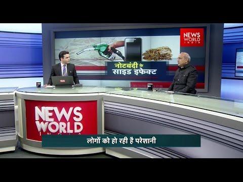 Opinion of Mr. Ramesh Agarwal's on #demonetization