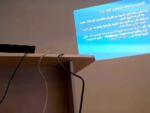 أسبوع الوصول الحر: د. عبد الرحمن فراج