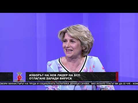 """""""Офанзива с Любо Огнянов"""" на 25.04.2020 г.: Гост е Весела Лечева"""