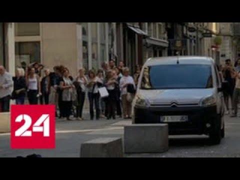 Взрыв в Лионе: появилось описание преступника - Россия 24 photo