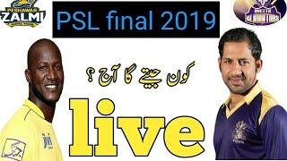 Peshawar ZALMI VS QUETTA GLADIATORS LIVE STREAM _PSL 4 LIVE