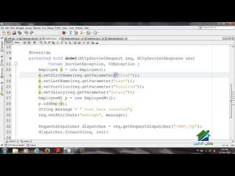 Create Web Application Jsp Servlet Hibernate Insert | Aldarayn Academy | Lec 26