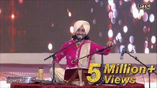 SATINDER SARTAAJ Performing LIVE at PTC Punjabi Mu - satinder , Sufi