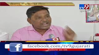 Vadodara:Controversy in appointment of president&vice president of Seva Sadan's education committee