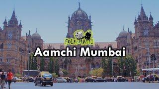 Aamchi Mumbai Offi...