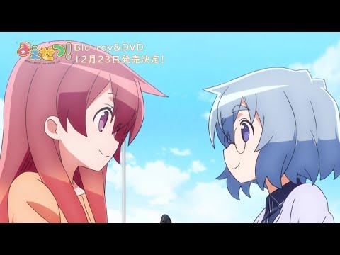 TVアニメ「まえせつ!」Blu-ray&DVD販促CM