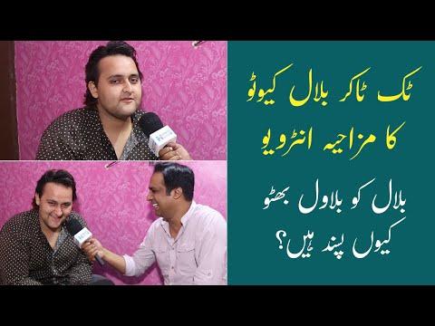 Tiktoker Bilal Cuto Ka Interview