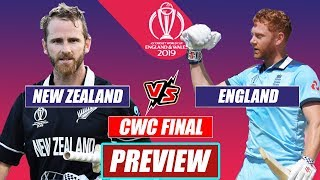 New Zealand vs England | World Cup 2019 Final | Match Preview