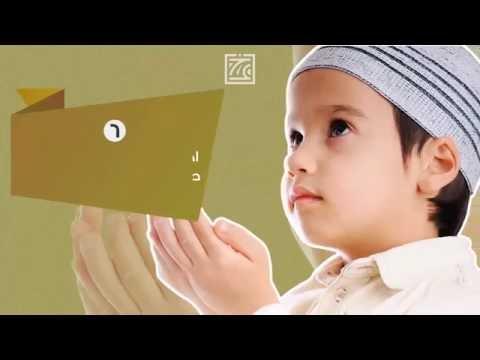 علم اولادك الصلاة في ٧ خطوات