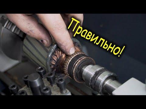 Замена щеток и подшипников мотора photo