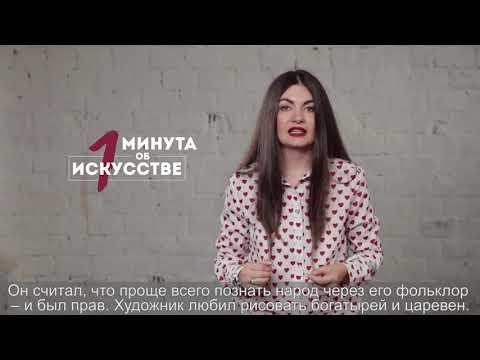 Васнецов - серия 5 photo