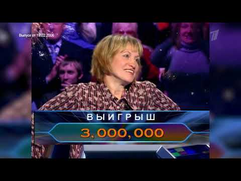 Кто хочет стать миллионером. Лучшее