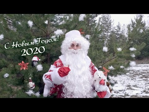 С Новым 2020 годом! - поздравление от доктора Комаровского