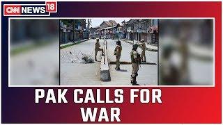Pak Continues Warmongering, Despite Trump's Warning; 3 Former Pak Ambassadors Call For War In J&K