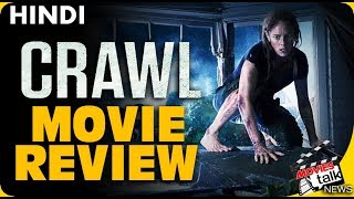 CRAWL : Movie Review [Explained In Hindi]