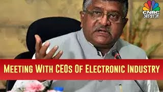 Ravi Shankar Prasad To Meet CEOs Of Electronic Industry In August