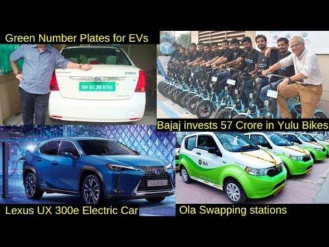 Electric Vehicles News 58: Ola Charging Stations,  Bajaj Auto invests Yulu Bikes