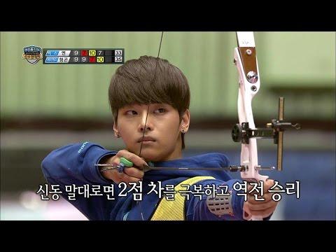 Idol Star Championships 'Archery Preliminaries'
