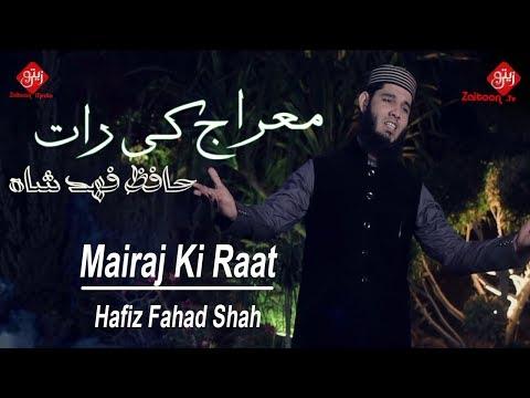 Mairaj Ki Raat