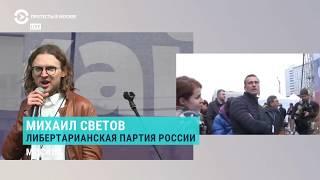 """Михаил Светов: """"Власти"""