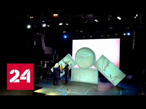 Рекордное количество участников: в Москве подвели итоги конкурса