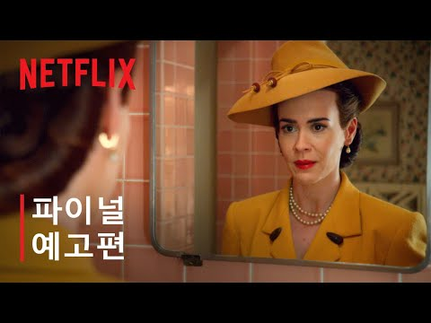 Ratchet | Final Trailer | Netflix