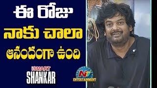 Puri Jagannadh Speech At Ismart Shankar Movie Success Celebrations | NTV ENT