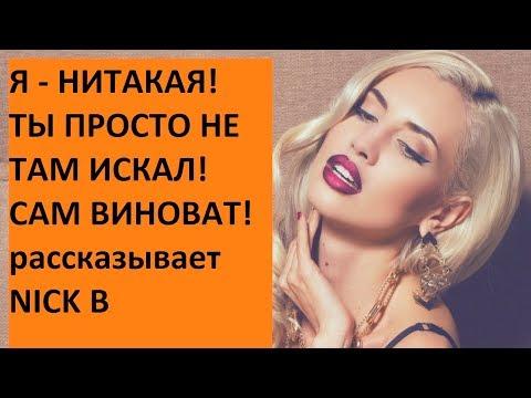 Почему практически каждая девушка считает ШО ОНА НИТАКАЯ!!! #отношения photo