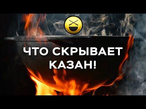 Сенсация:Режем казан пополам! Готовим плов,закуски! Сталик Ханкишиев, узбекская кухня, РенТВ, лучший