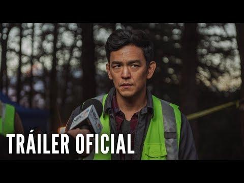 SEARCHING. Tráiler Oficial HD en español. Próximamente en cines.