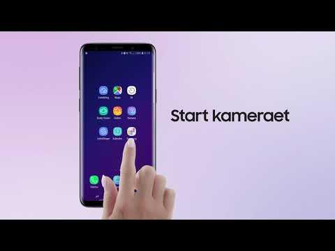 Samsung+ Galaxy S9 | S9+ Bixby Vision