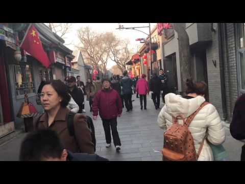 Great place to visit on a visit to Beijing Naluoguxiang Alley