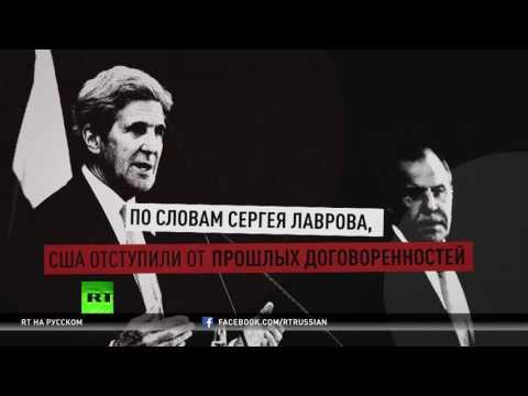 Долгожданная встреча: Лавров и Керри обсудили ситуацию в Алеппо