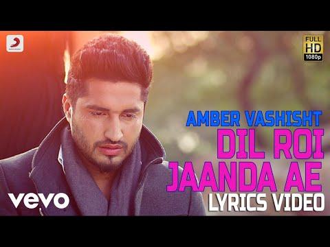Dil Roi Janda - Lyrics Video | Mundeyan Ton Bach Ke rahin - UC3MLnJtqc_phABBriLRhtgQ