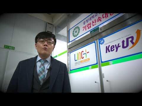 성과 확산  기업신속대응센터(Key-URI) 프리뷰 이미지