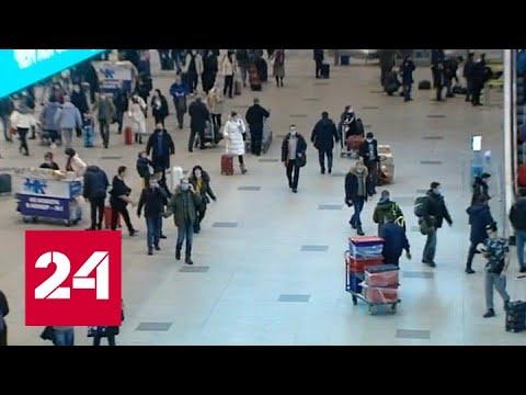 Россия возобновляет авиасообщение с Финляндией и еще тремя странами