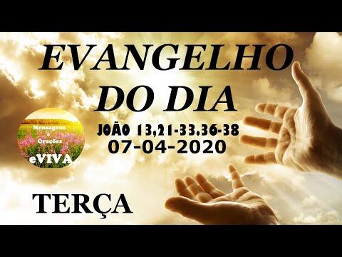 EVANGELHO DO DIA 07/04/2020 Narrado e Comentado - LITURGIA DIÁRIA - HOMILIA DIARIA HOJE