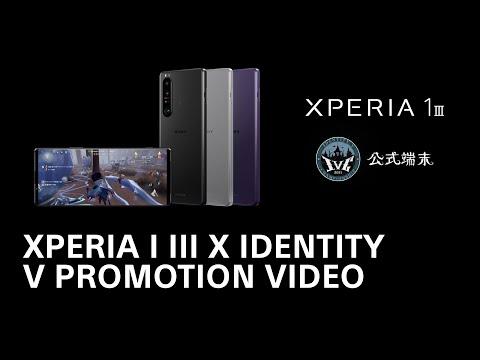 Xperia I III x Identity V Promotion Video