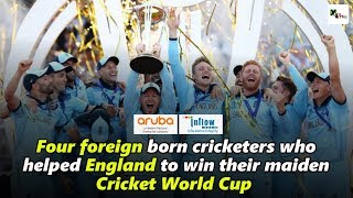 Watch: Four foreign born cricketers who helped England to win their maiden ICC Cricket World Cup