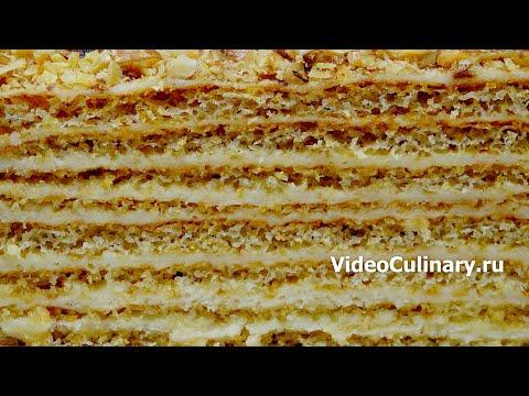 Медовик, самый вкусный и простой торт — Рецепт простого и вкусного медового торта от Бабушки Эммы