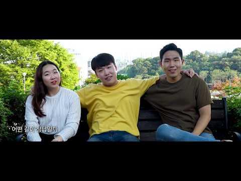 [고려대학교 세종캠퍼스] 뮤지컬 '맘마미아!'(MAMMA MIA!) COVER