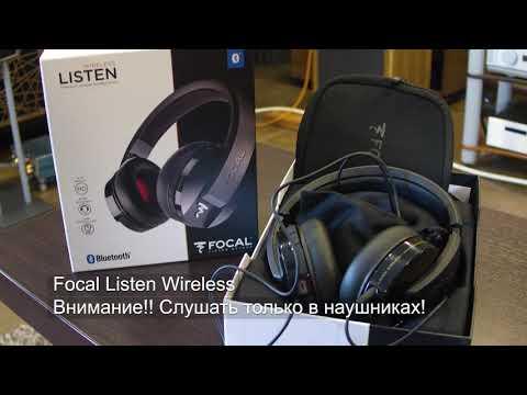 Focal Listen Wireless. Обзор наушников со звуком часть 3/8.  #soundex_headphones19 #soundex_review